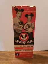 VINTAGE Mattel Mickey Mouse Club Guitar Jr. Mousegetar, 1955 - With Box!!!