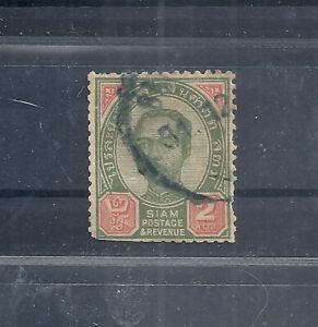 SIAM/THAILAND.   REJECTED ISSUE 2 ATTS USED