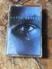 Vintage 1995 Garth Brooks Fresh Horses Cassette Tape Country