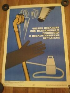 Retro original russian soviet electric poster