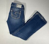 Silver Suki Womens Boot Cut Blue Jeans Embroidered Thick Stitch Tag Size 27 x 32