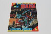 The Venus Wars Comic Book #1 April 1991 Dark Horse