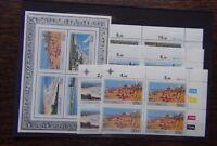 South Africa 1983 Tourism set in block x 4 + Miniature sheet MNH