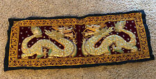 Vintage Raised Dragons Sequined & Beaded Tapestry (UP)