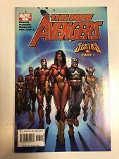New Avengers (2005) #7 (NM) 1st Illuminati !