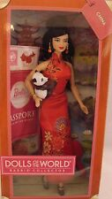 Dolls of the World - China - 2011 Mnrfb