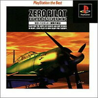 USED PS1 PS PlayStation 1 zero pilot PlayStation the Best 11276 JAPAN IMPORT