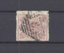 Braunschweig Mi.Nr. 16, 3 Sgr. Freimarke 1864 gestempelt, geprüft (29148)