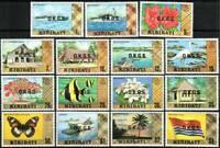 Kiribati Stamp - OKGS overprints Stamp - NH