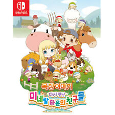 Harvest Moon: Friends of Mineral Town Video Games for sale