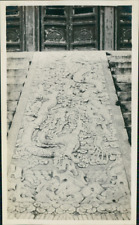 China, Peking, The Large Marble Dragon Tablet of Univers Shrine  Vintage silver