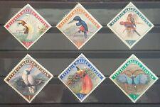 DUZIK: REPUBLIK MALUKU SELATAN 1952 Birds-UDARA of paradise MNH (No1211)**