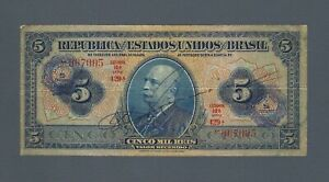 BRAZIL 5 Cruzeiros on 5 Mil Reis 1942, P-125, Overprinted WWII Type, Circulated