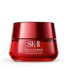 SKII SK2 R.N.A. POWER Radical New Age PITERA Anti-Aging Cream 80g BrandNEW
