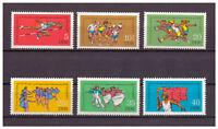 DDR, Turn- und Sportfest; Kinder- & Jugendspartakiade MiNr. 2241 - 2246, 1977**