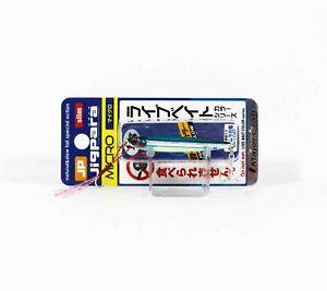Major Craft Metal Jig Jigpara JPMSL-10L 10 grams 087 (8255)