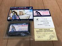 Portopia serial murder case Japan Famicom NES BOX and Manual
