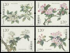 CHINA PRC Stamps 2018-6 Begonia Flowe - 海棠花 - MNH VF Fast free shipping