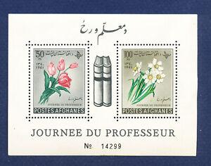 AFGHANISTAN - Scott 548a - FVF MNH S/S light crease - Flowers 1961