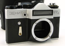 ⭐MINT⭐ 1985! ZENIT-ET ЗЕНИТ Russian Soviet USSR SLR 35mm Camera M42 Body & Case