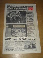 MELODY MAKER 1961 AUGUST 5 BEAULIEU FESTIVAL BING CROSBY PEGGY LEE SINATRA +
