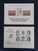 PRUEBAS DE LUJO EDIFIL Nº 6 Y 7  - ESPAÑA´84 - AÑO 1984