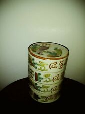 Chinese antique porcelain box