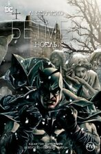 In Ukrainian book Graphic novel Рідна Мова - Бетмен. Ноель / Batman: Noël