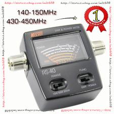 SWR Watt Power NISSEI  RS-40  HAM  RADIO for MFJ-844 VHF UHF Mobile METER