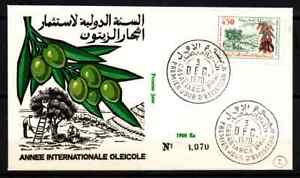 MOROCCO 1970 - FDC INTERNATIONAL OLEICULTURAL YEAR