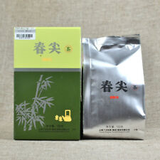 Spring Tip First Grade Loose Leaf * 2016 Yunnan Xiaguan Raw Pu'er Tea 100g