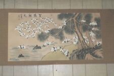 Vintage Chinese Scroll 100 Cranes Painting  43.75 in x 22.75 in.