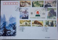 China 1997-16 Huangshan Yellow Mountain souvenir sheet 黃山 FDC
