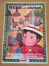 HEIDI A GIRL OF THE ALPS Original JAPANESE ANIME Movie Poster ISAO TAKAHATA