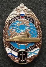 SOVIET CCCP RUSSIA   BADGE   PIN SUBMARINE  HEAVY RARE