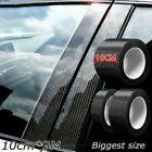 9.84ft Carbon Fiber Vinyl Car Door Sill Scuff Cover Plate Sticker Protector CN