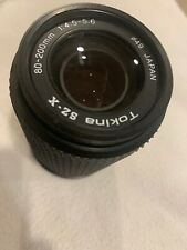 TOKINA SZ-X  80-200 1:4.5-5.6 LENS With Front Cover