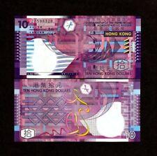 HONG KONG 10 DOLLARS 2002 REPLACEMENT ZZ GEOMETRIC UNC MONEY CHINA HKG BANK NOTE