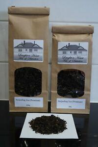 Laughton House  - Premium  Darjeeling Tea