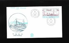 France TAAF T.A.A.F. FDC 1981 Antares Alfreed Faure Crozet Cover Unaddressed 9u