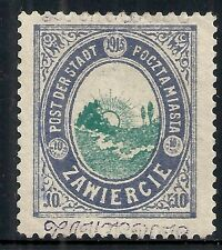 German Occ Poland/ZAWIERCIE stamps 1916 MI 1II signed  MNH  VF