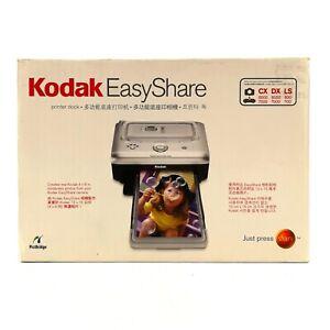 Kodak EasyShare Photo Printer Dock Suits CX DX 6000 7000 LS600 700 - New in Box