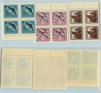 Russia USSR 1960  SC 2375-2377  MNH block of 4 . f9074