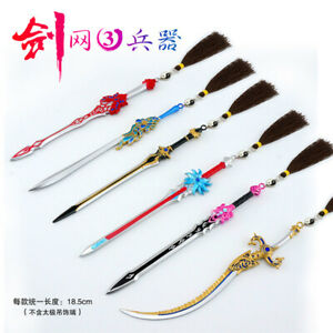 1/6 1:6 jianwang3 Chinese sword total war threekingdoms  Shadows katana metal
