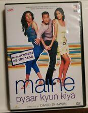 MAINE PYAAR KYUN KIYA - DVD (SALMAN KHAN, SUSHMITA SEN - ENGLISH SUBTITLES *RARE