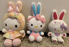Sanrio Hello Kitty Colorful Bunny Plush Stuffed Doll SET of 3 - USED