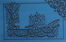 Islamic Muslim Handmade Artist Online Gallery Holy Koran Painting Kaligrafi Art