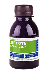 Birch tar oil 100 ml 100% (3,4 fl. oz) aromatherapy antiseptic, leather care