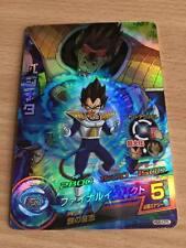 Carte Dragon Ball Z DBZ Dragon Ball Heroes Galaxy Mission Part 6 #HG6-CP5 Prism