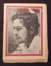 1971 ROLLING STONE Magazine #77 FN 6.0 Bob Dylan - Steven Stills